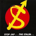 ふたりのイエスタデイ chapter02 / The Stalin