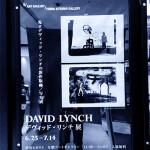 好き好きアーツ!#26 DAVID LYNCH   -「鬼才デヴィッド・リンチの新作版画/写真展」と「イメージメーカー展」