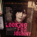Looking for Johnny ジョニー・サンダースの軌跡 鑑賞