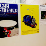 「オスカー・ニーマイヤー展」と「ここはだれの場所?」鑑賞