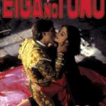 映画の殿 第30号 Pedro Almodóvar「マタドール」