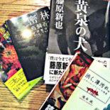 4冊でもご本