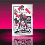 CULT映画ア・ラ・カルト!【03】ILSAシリーズ
