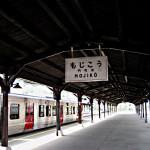 SNAKEPIPEの九州旅行記