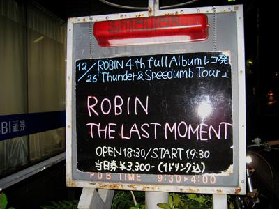 ROBIN 4th アルバム発売記念ワンマン参戦!