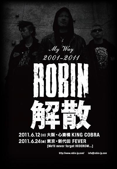 ROBIN 10周年ワンマン解散ライブ参戦!